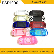 9 Color Full Housing Shell Cover Case for Sony PSP1000 With Button Case Shell Housing Cover  for PSP 1000 With Free Screwdriver high quality replacement for psp1000 game machine psp1000 battery cover fat psp battery cover free shipping