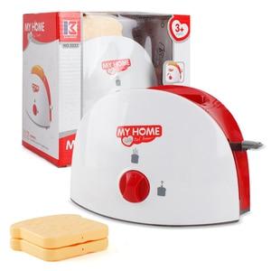 Image 4 - Детская игрушка для ролевых игр, моющая машина для уборки дома, мини игрушка для мытья D7