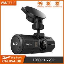 """Vantrue N2 podwójny obiektyw kamera na deskę rozdzielczą 1.5 """"kamera samochodowa LCD 1080P rejestrator wideo z czujnikiem G, tryb parkowania, noktowizor"""