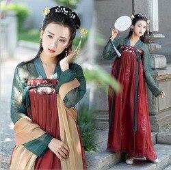 Hanfu mujeres china antigua tradición verde y rojo vestido de lujo carnaval femenino Cosplay traje Hanfu para dama de talla grande