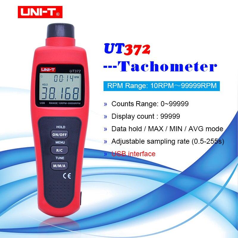 UNI-T UT372 бесконтактные Тахометры целевой диапазон оборотов 10 ~ 99999 Макс/мин/AVG тест расстояние 5 ~ 20 см USB интерфейс автоматическое выключение
