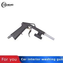 Vehemo LB-09 сталь защита шасси струйная винтовка распылитель пистолет лак Воздушный Двигатель с трубой прочный