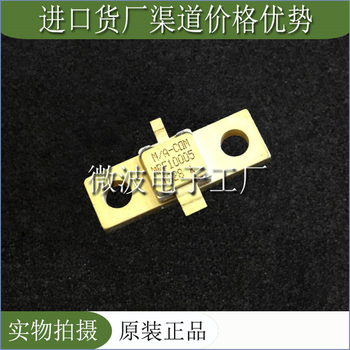 Freeshipping  MRF10005 SMD RF tube High Frequency tube Power amplification module