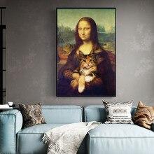 Toile d'art de Mona Lisa avec le chat, peintures sur le mur, affiches et imprimés