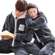 ELAN MILRE – pyjama de Couple pour homme et femme, en flanelle, épais et chaud, vêtements de maison, en corail, doux, nouvelle collection, hiver