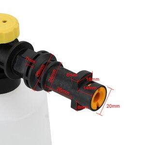 Image 3 - 750ミリリットル車のアクセサリーコンテナ雪の泡発生器ランス噴霧器ノズル高圧洗浄機キットkarcher K2 K3 K4 k5 K6 K7