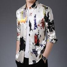Рубашка мужская с длинным рукавом атласная шелковая блузка в