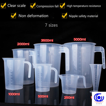 new 100/250/500/1000/2000/3500/5000ml thickened plastic measuring transparent scale cup food grade beaker kitchen milk tea