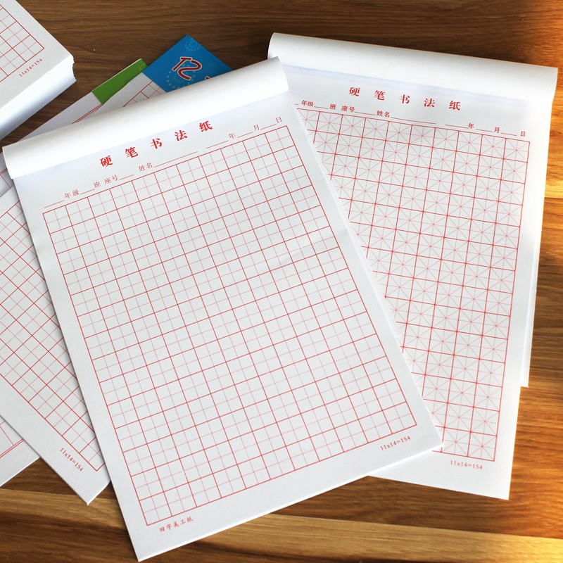10 Books/Set Chinese Character Exercise Book Grid Practice Blank Square Paper Tian Zige Chinese Exercise Workbook