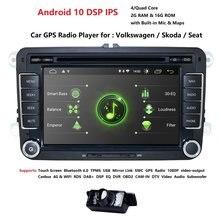 Radio con GPS para coche, reproductor con Android 10, cuatro núcleos, doble 2 Din, 7 pulgadas, DVD, navegador estéreo, cámara gratuita, para VW, POLO, GOLF, JETTA, PASSAT, SKODA, SEAT