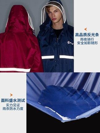 Adults Waterproof Raincoat Women Split Electric Motorcycle Rain Coat Poncho Rain Pants Suit Pink Girl Rain Jacket Impermeable 4