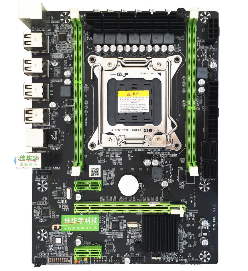 LGA2011 CPU DDR3 Memory X79PRO MB Computer Mainboard For Intel H61/P67 Socket  RJ45 LAN Port SATA2.0