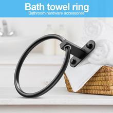Алюминиевый сплав круговое кольцо настенный держатель для полотенец деликатный кронштейн для одежды для ванной комнаты необходимые бытовые принадлежности для полотенец