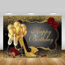 Balões de aniversário para mulher, calcanhares de salto alto preto de ouro e preto para adulto, feliz aniversário, fundo de fotos, balões de rosa vermelho