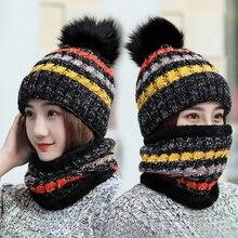 Женская зимняя шапка шарф установить теплые шапочки шляпа шарф кольцо соответствующего цвета вязаный шапка помпонами шерсть Зимняя шляпа открытый интегрированный