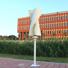 R&X 400W Vertical Wind Power Turbine Generator High-efficiency Windmill Kit with Free Controller 12v/24v Noiseless for Home Boat vertical windmill generator 400w max power 410w 24v 12v 3 phase ac wind turbines generators