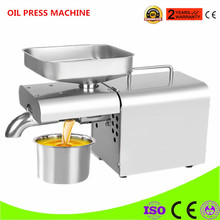Домашнее использование 110 В/220 В автоматический пресс для кокосового масла холодного отжима масла машина для отжима подсолнечника семена масла экстрактор