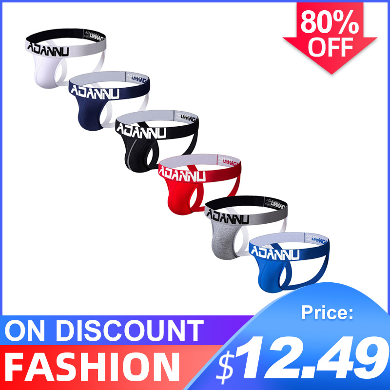 6Pcs/lot Cotton Sexy Gay Underwear Men Thong Men Jockstrap Men's Underwear G String Men Penis Pouch Gay Underwear U Pouch AD131