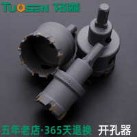 Extension Sen Tool Hard Alloy Tapper Drill Metal Reamer Alloy Tapper Drilling Stainless Steel Punched Only