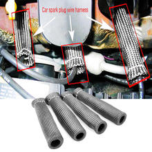 8* Car Spark Plug Wire Boot Protector Sleeve Heat Shield Cover Car Spark Plug Harness Protector