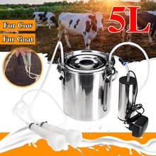 5L Electric Milking Machine Cow Goat Sheep Stainless Steel Bucket Suction Milker Vacuum Pump Household Milking Machines