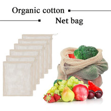 Reusable Cotton Fruit Vegetable Storage Bags Kitchen Net Drawstring Accessories