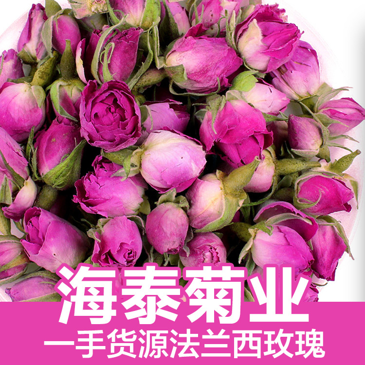 Pink Rose Silver Butterfly Herbal Tea Health Care Wedding Party Supplies
