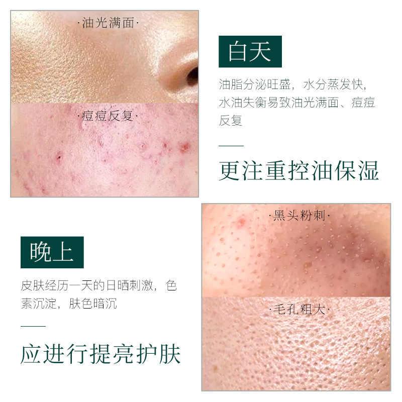 Derin deniz çamur yüz temizleyici yağ ve akne cilt özü yüz temizleyici beyazlatma akne tedavisi Anti-Aging nemlendirici