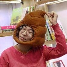 Плюшевая Игрушка Аниме Шиба ину плюшевая мягкая подушка кукла мультфильм Poop шляпа Милая Шиба мягкая милая игрушка прекрасный подарок для детей