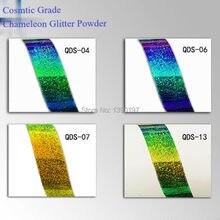chameleon glitter pigment powder no antimony 1/128 for cosmetics nail polish makeup eye shadow
