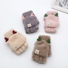 Дизайн зимние теплые Детские Рождественские оленьи рога для мальчиков и девочек откидной верх перчатки без пальцев подарки для детей