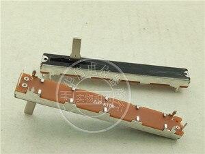 5pcs SL6021N A10K B10K C10K A20K B20K A50K B50K B100K 75MM único misturador conjunta fader potenciômetro/Handle comprimento 15MMC