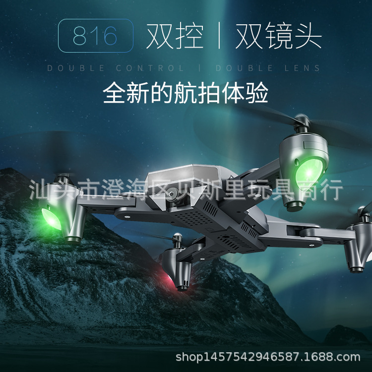 Xs816 4K High-definition Unmanned Aerial Vehicle Toy Ultra-long Life Battery Quadcopter Douyin Feature Optical Flow Positioning