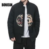 Thicken Black Traditional Chinese Style Casual Winter Jacket Mens Jackets And Coats Men's Dragon Embroidery Clothing Overcoat