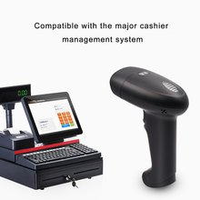 M6 Two-Dimensional Scanning Gun Mobile Payment Cash Register Scan Code Gun With Invoicing Function Wired Scanning Gun cheap LESHP 2 2 m s CMOS