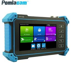 IPC5000 дюймов IP HD CCTV камера тестер монитор 1080P AHD CVBS CVI TVI 8MP камера тестер HDMI WIFI POE PTZ DC12V Выход