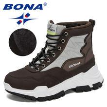 Bona/Новинка 2020 года; Дизайнерская зимняя обувь; Женские зимние