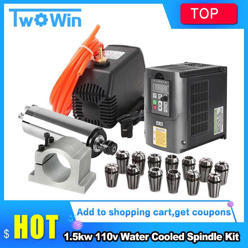 1.5kw 110v refroidi à l'eau broche moteur Kit de CNC + 1.5kw onduleur + 65mm pince de montage + 13 pièces ER11 pince + 5m tuyau d'eau + 110v pompe à eau