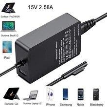 15v 2.58a 44w carregador para a superfície de mircrosoft pro3/4/5/6/7 tablet pc carregador microsoft tablet superfície pro série com usb