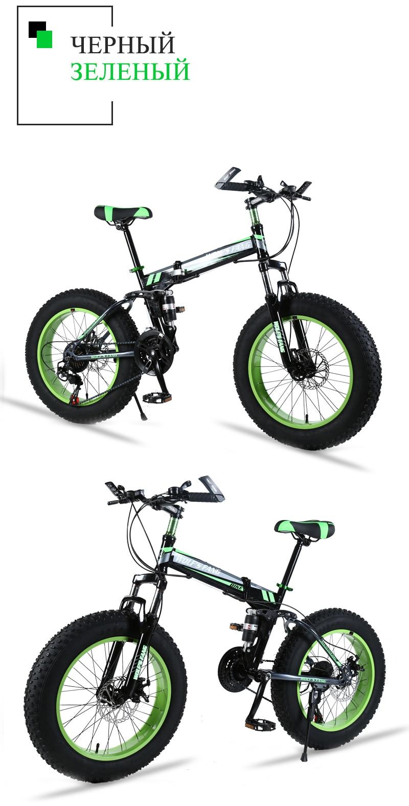 """Ha273c72891c84608958217d697e1ab89K wolf's fang Mountain Bike 20""""x 4.0 Folding Bicycle 21 speed road bike fat bike variable speed bike Mechanical Disc Brake"""
