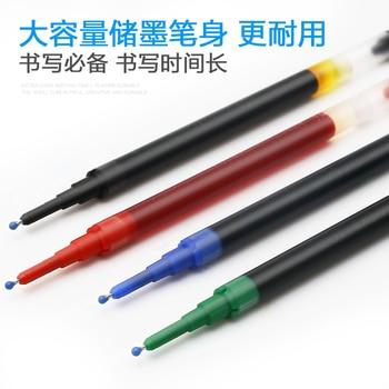 3 шт. пилотная Заправка для гелевой ручки BXS-V5RT 0,5 мм подходит для BXRT-V5 BX-GR5 Nib иглы типа черный синий красный зеленый