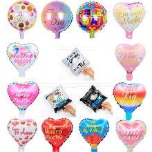 20 pçs/set 10 polegada espanhol feliz dia dos pais feliz dia da folha balões papai papai papai espanhol feliz festa de aniversário decoração