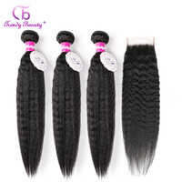Brazilian Kinky Straight 3bundles with closure 4x4 inch 100% human hair extensions color 1b Trendy Beauty Non-remy 4PCS in total