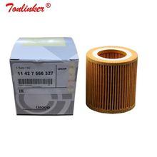 Масляный фильтр 11427566327 для bmw 1 2 3 4 5 6 7 серии/x1 e84/x3