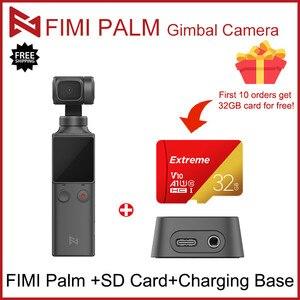 Ручной Стабилизатор FIMI PALM, 3-осевой шарнирный стабилизатор для камеры 4K HD, широкий угол обзора 128 °, встроенный Wi-Fi