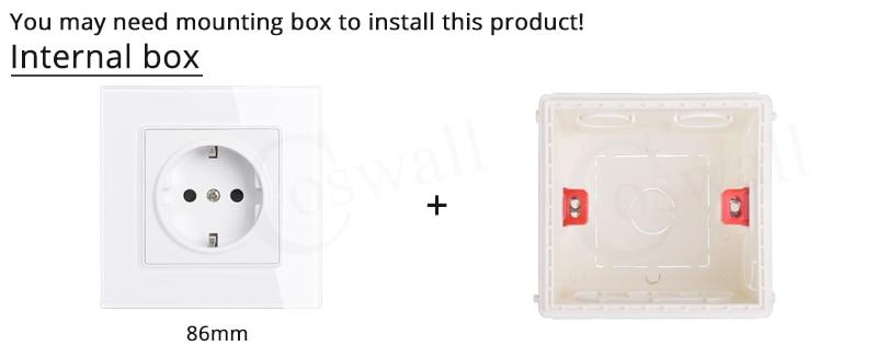 86暗盒2