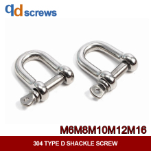 304 M6M8M10M12M16 Stainless steel D-Type Shackle G210