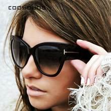 COOYOUNG – lunettes de soleil œil de chat pour femmes, verres dégradés, marque de styliste, grande monture, UV400, nouvelle collection