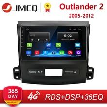 Android 2 г+ 32 г 4 г Автомобильный Dvd Радио Видео Аудио плеер навигация gps для Mitsubishi Outlander Xl 2 CW0W 2005-2011 2din головное устройство