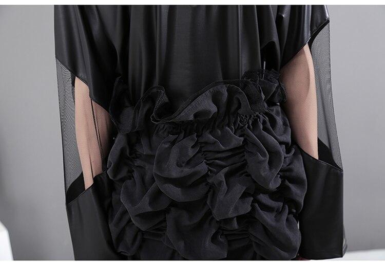 New Fashion Style A-Line Ruched Design Mesh Hem Elastic Waist Skirt Fashion Nova Clothing